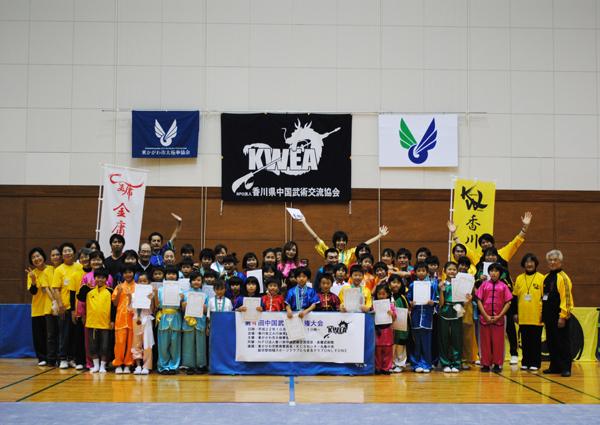 taikai20101024