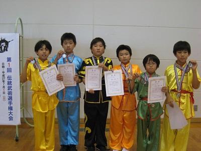 ジュニア男子伝統拳術入賞